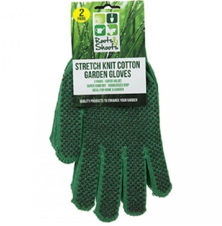 Pack of 2 pairs of gardening gloves with dot grips