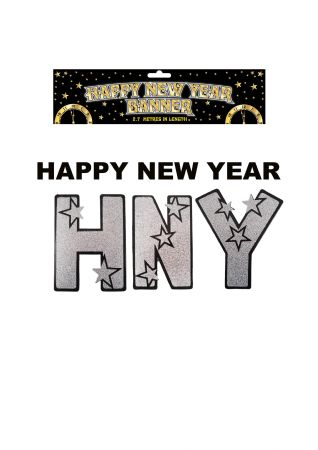 New Years Eve party banner