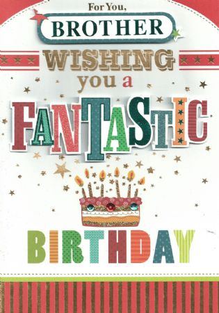 isabels garden wholesale birthday cards brother from andersons, Birthday card